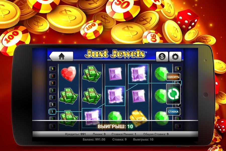 Краще онлайн казино на гроші