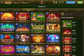 Лучшие игровые автоматы в Украине в онлайн-казино Эльдорадо